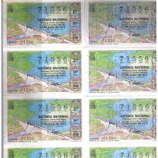 Lotería Nacional: LOTERÍA. SERIE 9ª 71556. 21 JULIO. 1973. Lote 11114661