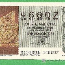 Lotería Nacional: 1985 AÑO COMPLETO LOTERIA NACIONAL (PR4). Lote 11688978