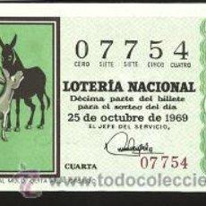 Lotería Nacional: LOTERÍA NACIONAL 1969 ( SORTEO 30 ). Lote 11920957