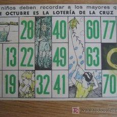 Lotería Nacional: LOTERIA DE LA CRUZ ROJA. CARTON PUBLICITARIO 14 X 9 CM.. Lote 22039247