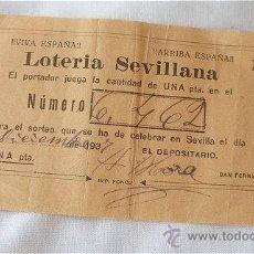 Lotería Nacional: PARTICIPACION DE LOTERÍA SEVILLANA PATRIOTICA 1937. Lote 22413793
