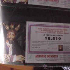 Lotería Nacional: PARTICIPACION LOTERIA NACIONAL. HDAD. NSTR. PADRE JESUS NAZARENO. ALMOGIA (MALAGA) 1999.. Lote 14270872