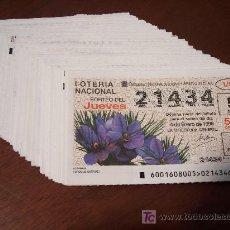 Lotería Nacional: LOTERIA NACIONAL DEL JUEVES AÑO 1996 ¡¡¡COMPLETO!!!. Lote 15101415