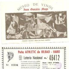 Lotería Nacional: PART. LOTERIA 1982 PEÑA ATHLETIC CLUB BILBAO DE HARO. MUSEO DEL VINO JUAN GONZALEZ MUGA. Lote 15105888