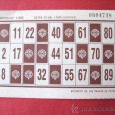 Lotería Nacional: CARTON DE BINGO. COMUNIDAD DE MADRID. SIN USAR. . ENVIO GRATIS¡¡¡. Lote 15152180
