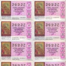 Lotería Nacional: POST 451 - PLIEGO LOTERÍA 36937 EXPOSICIÓN UNIVERSAL BARCELONA 1888 - 28 MAYO 1988 - AMN 3 - TOLEDO. Lote 23296124