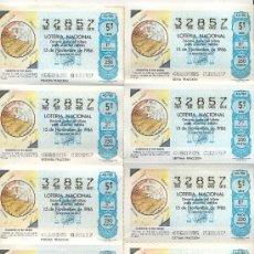 Lotería Nacional: POST 350 PLIEGO CORTADO DE LOTERÍA 32857 - PLANISFERIO FRAY MAURO - 15 NOVIEMBRE 1986 - ADN 2 TOLEDO. Lote 27597593