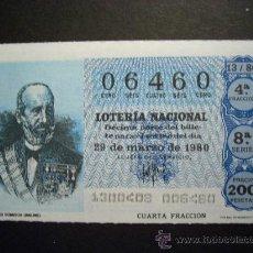 Lotería Nacional: 1893 LOTERIA NACIONAL LOTERY LOTERIE ANDRES BORREGO 1802-1891 AÑO 1980 200 PESETAS TENGO MÁS LOTERÍA. Lote 15294773