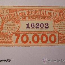 Lotería Nacional: LOTERIA URUGUAYA - BILLETE SORTEO FEBRERO 1946 - NUMERO 16202 (SEXTO). Lote 27482402