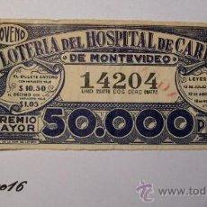 Lotería Nacional: BILLETE 1946 (JULIO) - LOTERIA DE URUGUAY - NOVENO DECIMO. Lote 27503802