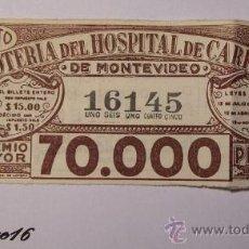Lotería Nacional: 1946 AGOSTO - LOTERIA URUGUAYA - BILLETE NUMERO 16145 (DECIMO PARTICIPACION SEXTO). Lote 27321027