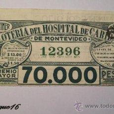Lotería Nacional: LOTERIA HOSPITAL DE CARIDAD DE MONTEVIDEO 1945 - BILLETE NUMERO12396. Lote 27482408