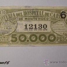 Lotería Nacional: BILLETE LOTERIA DE MONTEVIDEO URUGUAY 1945 - NUMERO 12130. Lote 27503806