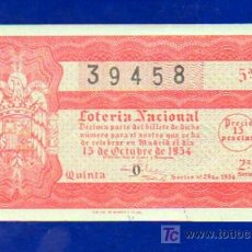 Loterie Nationale: LOTERIA NACIONAL SORTEO 29 DE 1954. Lote 16108639