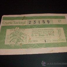 Lotería Nacional: DECIMO LOTERIA, 25 MAYO 1954, SORTEO 15. Lote 21745940