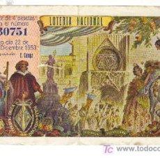 Lotería Nacional: PARTICIPACIÓN SORTEO NAVIDAD-COMISION FALLA PLAZA DEL MERCADO- 1953- N. 30751. Lote 27435821