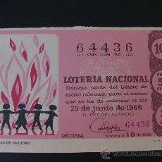 Lotería Nacional: LOTERIA 25 JUNIO 1966 SORTEO 18. Lote 19014304