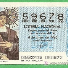 Lotería Nacional: 1986 AÑO COMPLETO LOTERÍA NACIONAL (PR 4). Lote 19748256