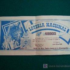 Lotería Nacional: SEMANA SANTA DE MALAGA LOTERIA NACIONAL COFRADIA DE LA MISERICORDIA AÑO 72. Lote 19964306