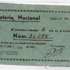 Lotería Nacional: LOTERIA NACIONAL.- PARTICIPACION DE 2 PTAS. AL Nº 36485 .- SIN DATOS EMISOR .- AÑO 1948. Lote 20343023
