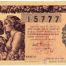 Lotería Nacional: PRECIOSO DECIMO DE LOTERIA NACIONAL - MADRID 21 DE DICIEMBRE DE 1946 - SORTEO 36. Lote 23060484