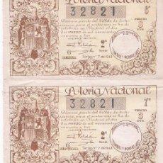Lotería Nacional: LOTERÍA. 2 DÉCIMOS AÑO 1943. SORTEO Nº 7.. Lote 21351991