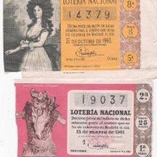Lotería Nacional: LOTERÍA. 2 DÉCIMOS AÑOS 1960 Y 1961.. Lote 21352118