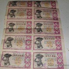 Lotería Nacional: HOJA ENTERA LOTERIA NACIONAL. DIEZ DÉCIMOS. SORTEO 36 DE 1954. LA VENDIMIA. GOYA.VALDÉS.. Lote 25101285