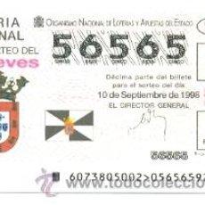 Lotería Nacional: 10-7398. DÉCIMO LOTERIA JUEVES, SORTEO 73, 1998. ESCUDO CEUTA. Lote 106025602