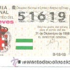 Lotería Nacional: 10-10598. LOTERIA NACIONAL JUEVES. SORTEO Nº 105 DE 1998. ESCUDO ALMERIA. Lote 113702995