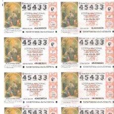 Lotería Nacional: 1 BILLETE LOTERIA DEL SABADO - 19 JULIO 1997 - 58/97 - SAGRADA FAMILIA - CATEDRAL DE JAEN. Lote 22810188
