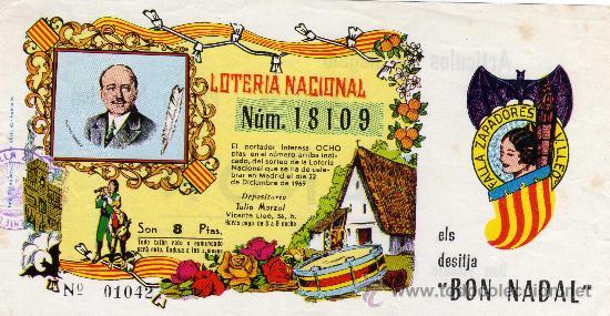 PARTICIPACION LOTERIA NACIONAL, FALLA ZAPADORES V. LLEO 1969 (Coleccionismo - Lotería Nacional)