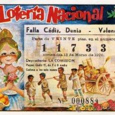 Lotería Nacional: PARTICIPACION LOTERIA NACIONAL, FALLA CADIZ, DENIA 1977. Lote 23415437