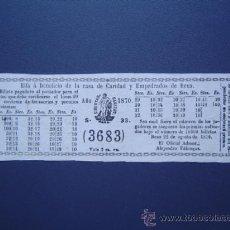 Lotería Nacional: REUS - RIFA DE 1870 - A BENEFICIO DE LA CASA DE LA CARIDAD Y EMPEDRADOS DE REUS. Lote 27591827