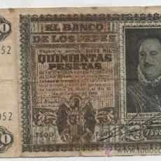 Lotería Nacional: PARTICIPACIÓN DEL SORTEO DE NAVIDAD (22 DIC. 1949). PUBLICIDAD DE EL BANCO DE LOS PEPES. MUY CURIOSO. Lote 23555294