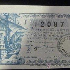 Lotería Nacional: NUMERO DE LOTERIA DE 1941. VER FOTOS.. Lote 25967898