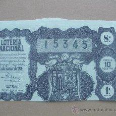 Lotería Nacional: BILLETE DE LOTERIA NACIONAL DEL AÑO 1956,CON ERRATA DE CORTE.. Lote 26534726