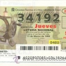 Lotería Nacional: 10-2099. LOTERIA JUEVES, SORTEO Nº 20 DE 1999. MÁQUINA DE COSER. ALEMANIA 1900. Lote 24565035