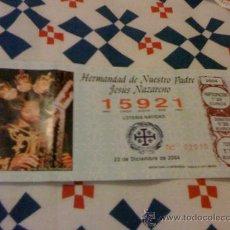 Lotería Nacional: PARTICIPACIÓN DE LOTERÍA DE NAVIDAD DE LA HERMANDAD DE NUESTRO PADRE JESÚS NAZARENO, SEVILLA.. Lote 25131574
