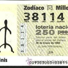 Lotería Nacional: LOTERÍA DEL ZODIACO 1993 ( SORTEO 9, GÉMINIS ). Lote 25412772