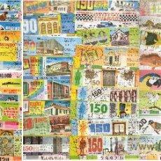 Lotería Nacional: BONITA COLECCION COMPUESTA POR 345 VIGESIMOS DE LOTERIA DEL BRASIL. Lote 26270459