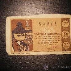 Lotería Nacional: LOTERIA NACIONAL.NUM: 05971. SEPTIMA PARTE DEL BILLETE. 15 ABRIL 1966. SORTEO Nº 11. PRECIO 50 PTAS.. Lote 26987662