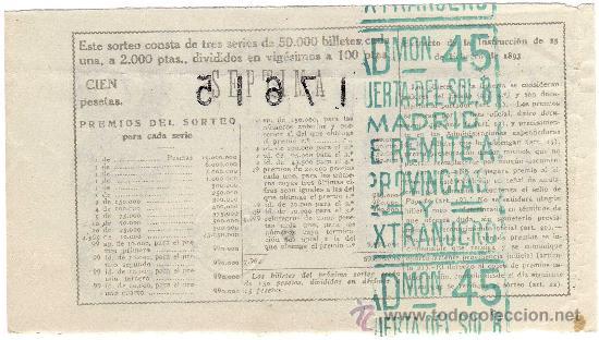 Lotería Nacional: BONITO DECIMO - LOTERIA NACIONAL - MADRID 22 DE DICIEMBRE DE 1945 - SORTEO 36 - Foto 2 - 55773305