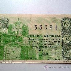 Lotería Nacional: LOTERIA NACIONAL, 25 DE MAYO DE 1962, SORTEO Nº15. Lote 27688642
