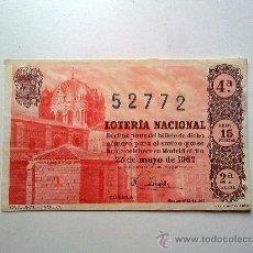 Lotería Nacional: LOTERIA NACIONAL, 25 DE MAYO DE 1962, SORTEO Nº15. Lote 27688668
