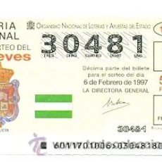 Lotería Nacional: 10-1197. DÉCIMO LOTERÍA JUEVES. SORTEO 11/97. ESCUDO GRANADA. ANDALUCIA. Lote 27857323