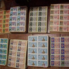 Lotería Nacional: LOTERIA NACIONAL - 8.000 BILLETES APROX. 80.000 DÉCIMOS - LOTE LIQUIDACION FILATELIA. Lote 29062594