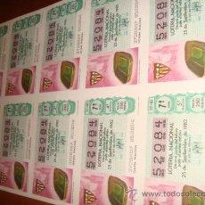 Lotería Nacional: LOTERIA NACIONAL BILLETE 10 DECIMOS, 25 SEPTIEMBRE 1982. Lote 29355803