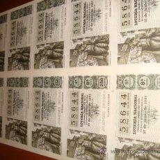 Lotería Nacional: LOTERIA NACIONAL BILLETE 10 DECIMOS, 27 JUNIO 1981, CANTOR DE ALELUYAS. Lote 29355834