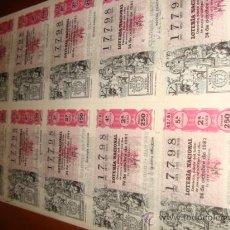 Lotería Nacional: LOTERIA NACIONAL BILLETE 10 DECIMOS, 24 OCTUBRE 1981, TEATRO UNIVERSAL , ENSAYO DE LA BARRACA. Lote 29355840